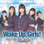 オッドエンタテインメント舞台「Wake Up, Girls!青葉の軌跡」